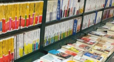 Photo of Bookstore LIBRO BOOKS 八尾西武店 at 八尾市, Japan