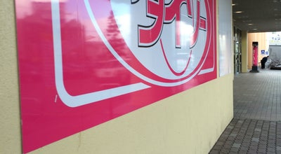 Photo of Arcade ファンタジープラザ旭川 at 春光1条8丁目1-65, 旭川市 070-0871, Japan