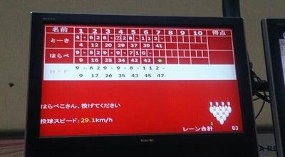 Photo of Bowling Alley ストライカーズ西船ボウル at 本郷465, 船橋市 273-0033, Japan