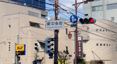 Photo of Library 茨木市立 中条図書館 at 東中条町2-13, 茨木市 567-0885, Japan
