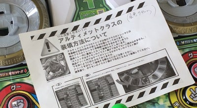 Photo of Arcade ピンクパンサー友部店 at 住吉1364-1, 笠間市, Japan