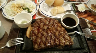 Photo of Steakhouse ステーキガスト 小山店 at 神山2-8-25, 小山市 323-0828, Japan