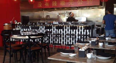 Photo of Other Venue Blackbrick Chinese at 345 Ne 1st Ave #103, Miami, FL 33137