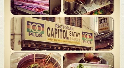 Photo of Malaysian Restaurant Restoran Capitol Satay Celup at 41, Lorong Bukit Cina, Melaka 75100, Malaysia