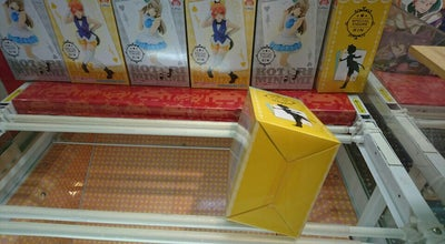 Photo of Arcade TAITO STATION フジグラン神辺店 at 神辺町大字新道上字2-10-26, 福山市, Japan