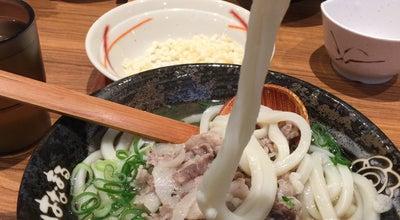Photo of Japanese Restaurant Hanamaru Udon Tenshinbashisuji 3-chome at 北区天神橋3-3-19, Osaka, Japan
