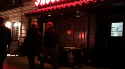 Photo of Pub Shoolbred's at 197 2nd Ave, New York, NY 10003, United States