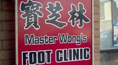Photo of Spa Master Wong's Foot Clinic at 311 E Valley Blvd, San Gabriel, CA 91776, United States