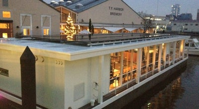 Photo of Lounge T.Y. Harbor River Lounge at 東品川, 品川区 140-0002, Japan