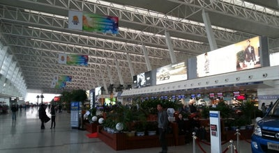 Photo of Airport Wuhan Tianhe International Airport (WUH) at 武汉天河国际机场, 武汉市, 湖北, China