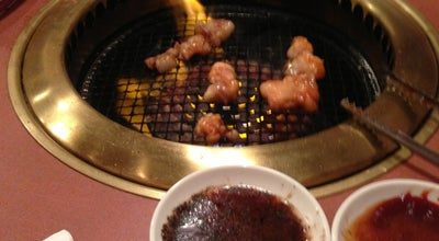 Photo of BBQ Joint カルビ大将 塩尻店 at 広丘吉田1053-1, 塩尻市 399-0701, Japan