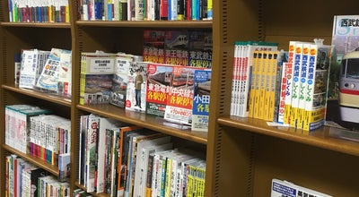 Photo of Bookstore 丸善 丸広百貨店飯能店 at 栄町24-4, 飯能市 357-0025, Japan