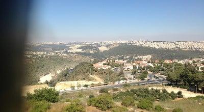 Photo of Historic Site הקסטל at מבשרת ציון, Israel