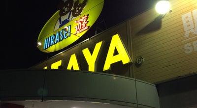 Photo of Bookstore TSUTAYA 新発田豊町店 at 豊町2丁目3176, 新発田市 957-0016, Japan