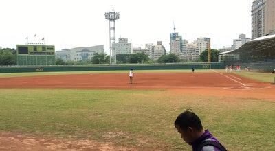 Photo of Baseball Stadium 立德棒球場 Li-De Baseball Stadium at 市政一路217號, 高雄市前金區 801, Taiwan