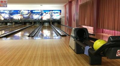 Photo of Bowling Alley ジョイランド原 at 原町中2-14-8, 沼津市 410-0311, Japan
