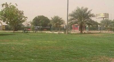 Photo of Theme Park Rama Park at Sudan