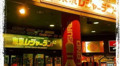 Photo of Theme Park 東京レジャーランド パレットタウン店 at 青海1-3-8, 江東区 135-0064, Japan