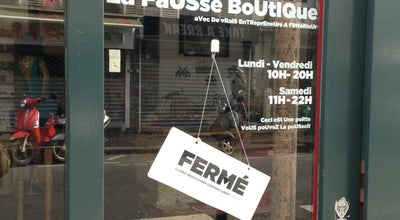 Photo of Tourist Attraction La Fausse Boutique at 32 Rue Pierre Fontaine, Paris 75009, France