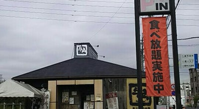 Photo of BBQ Joint 牛角 八潮店 at 西袋1343, 八潮市 340-0833, Japan