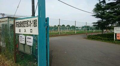 Photo of Baseball Field 調布基地跡地運動広場 at 西町290-3, 調布市, Japan