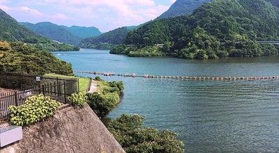 Photo of Lake 耶馬渓ダム at 耶馬渓町柿坂1806-6, 中津市 871-0405, Japan
