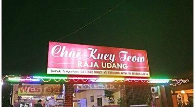 Photo of Asian Restaurant Char kuey teow raja udang at Depan Penjara Sg Buloh, sg buloh 47000, Malaysia