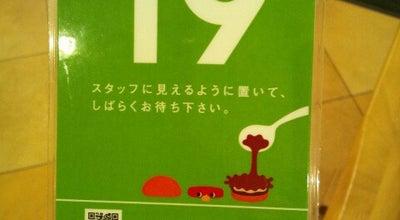Photo of Burger Joint モスバーガー 宮崎橘通店 at 橘通東4-1-1, 宮崎市 880-0805, Japan