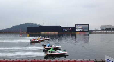 Photo of Racetrack ボートレース大村 at 玖島1-15-1, 大村市, Japan