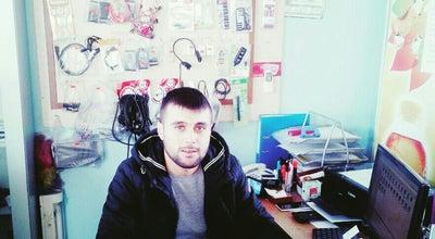 Photo of Arcade Star İnternet Cafe at Turkey