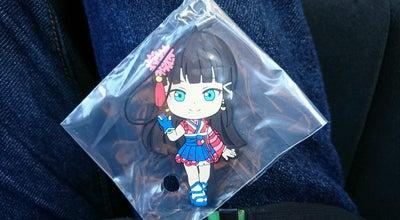 Photo of Arcade セガワールドバレン at 小名浜林城字塚前18-1, いわき市, Japan