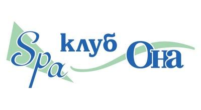 """Photo of Spa Spa-Клуб """"Она"""" at Ул.скуратовская, Д.124, Тула, Тульская область, Russia"""
