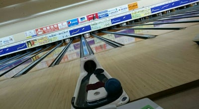 Photo of Bowling Alley 出雲会館センターボウル at 渡橋町112, 出雲市, Japan