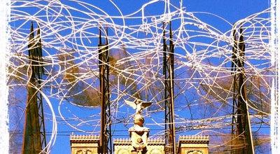 Photo of Museum Fundacio Antoni Tapies at Carrer D'aragó, 255, Barcelona 08007, Spain