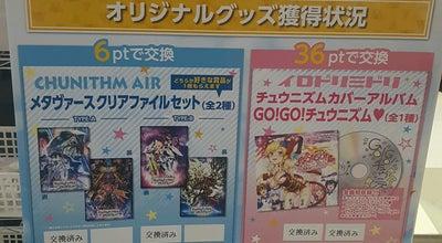 Photo of Arcade ナムコランド イオンモール各務原店 at 那加萱場町3-8, 各務原市, Japan