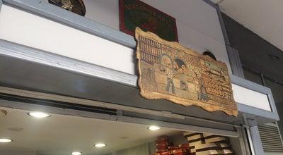 Photo of Bakery Τα Στάχυα at Σπύρου Τρικούπη 12-14, Αθήνα 106 83, Greece