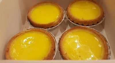 Photo of Bakery Tai Cheong Bakery 泰昌餅家 at Shop No.2, G/f, 74-80 Johnston Rd, Hong Kong, Hong Kong