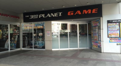 Photo of Arcade ザ・サードプラネット 長野大通り店 at 鶴賀権堂町1506-3, 長野市 380-0833, Japan