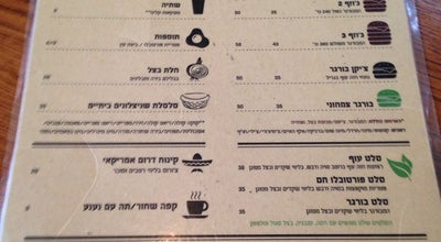 Photo of Burger Joint ג׳וזף-בר והמבורגר at אגריפס 123, ירושלים, Israel