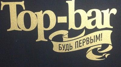 Photo of Bar Top-Bar at Нариманова, 51, Kazan 420021, Russia