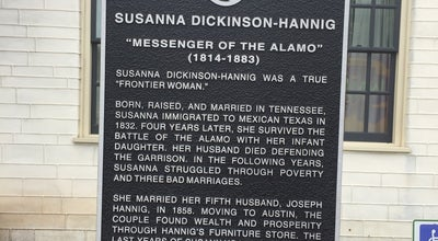 Photo of Tourist Attraction Joseph and Susanna Dickinson Hannig Museum at 411 E 5th St, Austin, TX 78701, United States