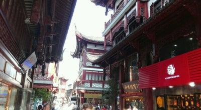 Photo of Miscellaneous Shop Ancient China Town at China