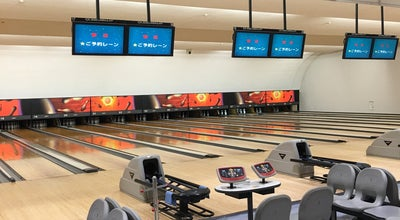 Photo of Bowling Alley 下松スポーツセンター at 西豊井港町1368-35, 下松市 744-0011, Japan