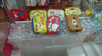 Photo of Arcade パロ 埼玉大井店 at 西鶴ケ岡1-3-15, ふじみ野市 356-0044, Japan