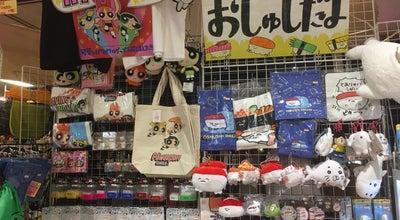 Photo of Bookstore ヴィレッジヴァンガード ゆめタウン出雲店 at 大塚町650-1, 出雲市 693-0063, Japan