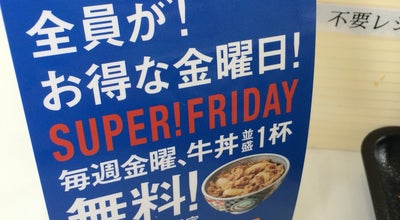 Photo of Food 吉野家 1号線本市場店 at 本市場424-2, 富士市 416-0906, Japan