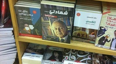Photo of Bookstore Alef Bookstore at Masr Railway Station, Ramsis, Egypt
