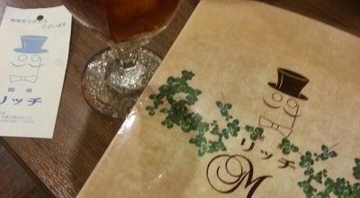 Photo of Cafe 喫茶リッチ エスカ店 at 中村区椿町6-9, Nagoya 453-0015, Japan