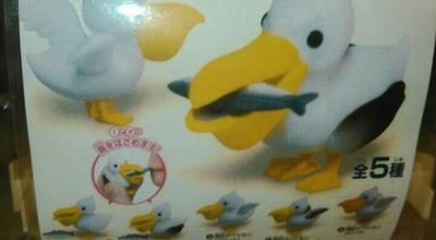 Photo of Bookstore ファミリーブック フレスポ八潮店 at 大瀬822-1, 八潮市 340-0822, Japan