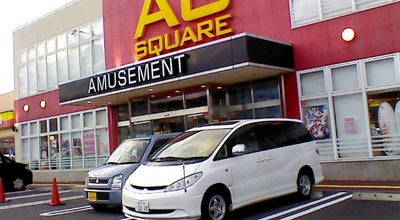 Photo of Arcade AGスクエア 岡谷店 at 塚間町2-1-21, 岡谷市 394-0026, Japan